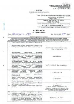 alpinequarter_ru документы (1).jpg